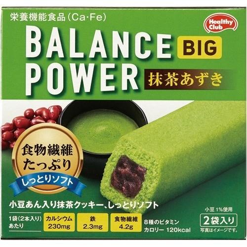バランスパワービッグ 抹茶あずき(2本*2袋入)