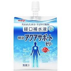 経口補水液 明治アクアサポートゼリー(200g)