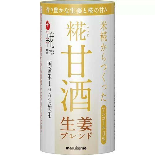 マルコメ プラス糀 米糀からつくった甘酒 生姜ブレンド(125mL*18本入)