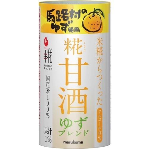 プラス糀 糀甘酒 ゆずブレンド(125mL*18本入)