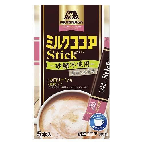森永 ミルクココア カロリー1/4 スティック(5本入)