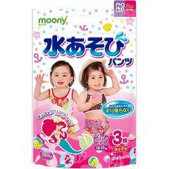 水あそびパンツ女の子用 ( ビッグサイズ*3枚入 )/ ムーニーマン