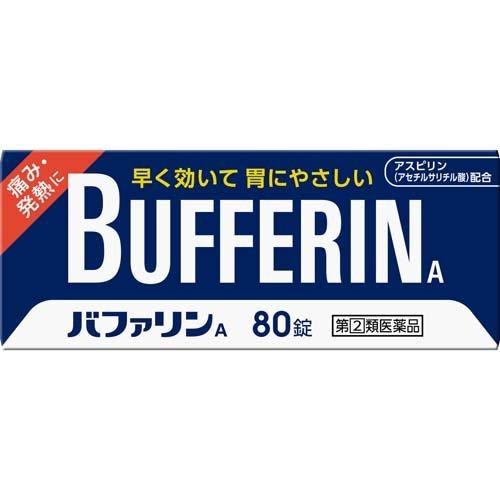 バファリンA(80錠)