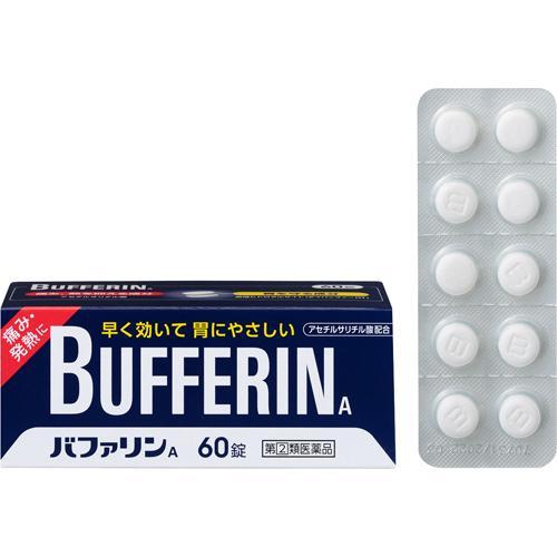 バファリンA(60錠)