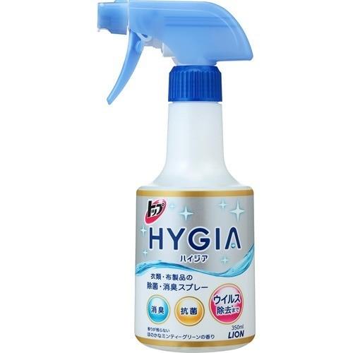 トップ ハイジア 除菌・消臭スプレー 本体(350mL)