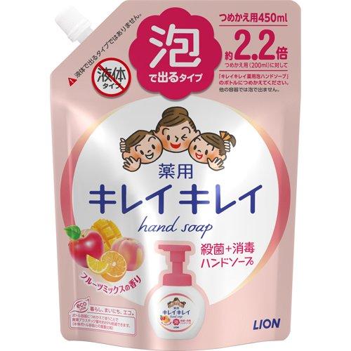 キレイキレイ 泡ハンドソープ フルーツミックスの香り 詰替え用 大型サイズ(450mL)