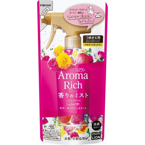 ソフラン アロマリッチ 香りのミスト スカーレットの香り つめかえ用(250mL)
