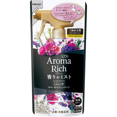 ソフラン アロマリッチ 香りのミスト ジュリエットの香り つめかえ用(250mL)