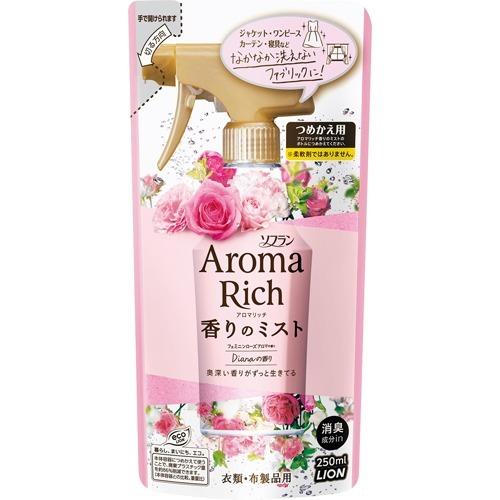 ソフラン アロマリッチ 香りのミスト ダイアナの香り つめかえ用(250mL)