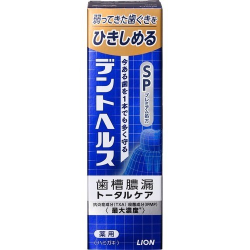 デントヘルス 薬用ハミガキ SP(90g)