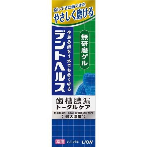 デントヘルス 薬用ハミガキ 無研磨ゲル(85g)