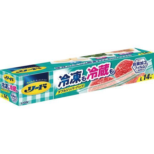 リード 冷凍も冷蔵も 新鮮保存バッグ L(14枚入)