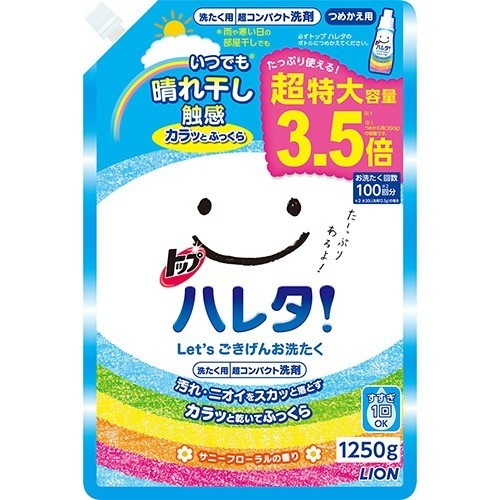 トップ ハレタ つめかえ用 超特大(1250g)