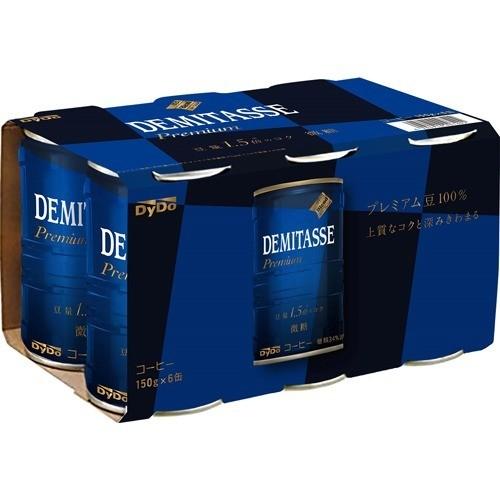 ダイドーブレンド デミタスコーヒー 微糖(150g*6本入)