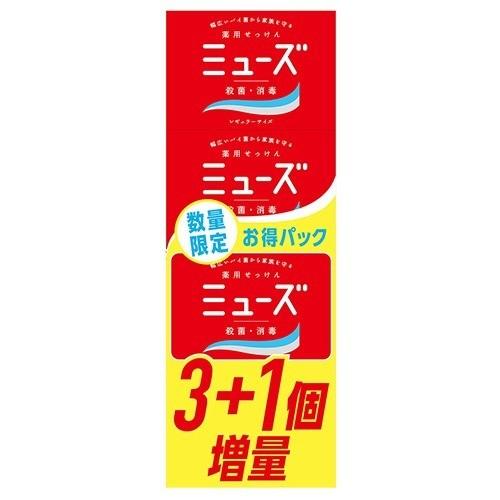 ミューズ 石鹸 レギュラー 3+1コ 感謝記念品(1セット)