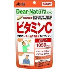 ディアナチュラスタイル ビタミンC 60日分(120粒)