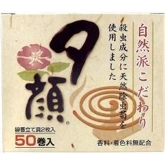 夕顔 天然 蚊取り線香(50巻)