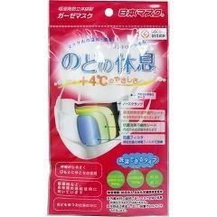 のどの休息 吸湿発熱立体縫製ガーゼマスク(1枚入)