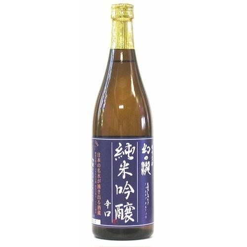 幻の瀧 純米吟醸 辛口(720mL)