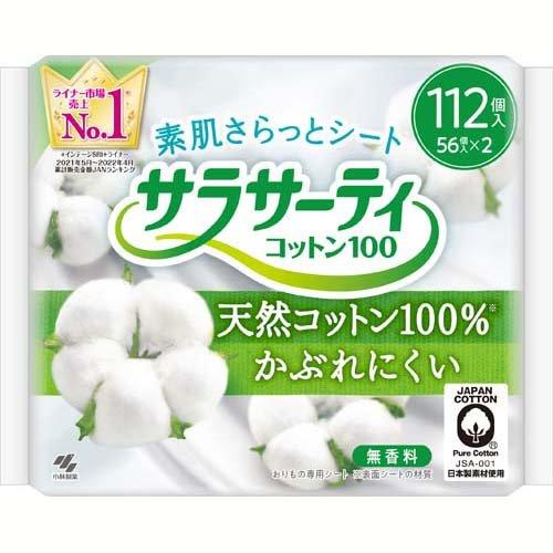 小林製薬 サラサーティ コットン100(112枚入)