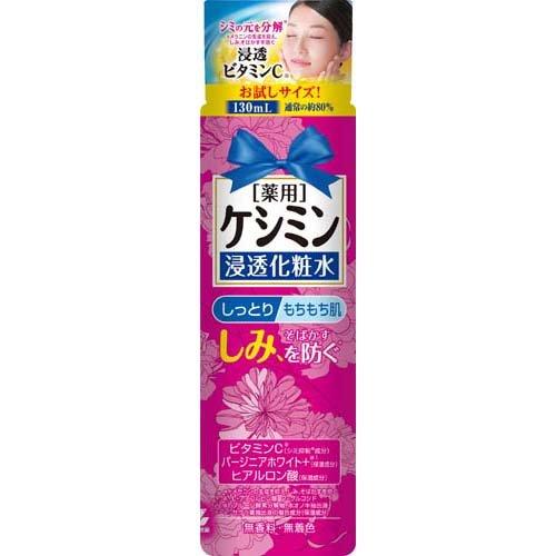ケシミン 浸透化粧水 しっとりもちもち肌 お試し(130mL)