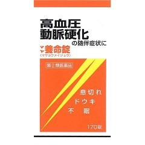 マヤ養命錠(170錠)