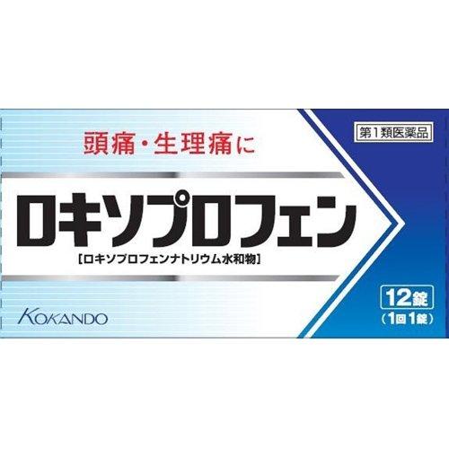 ロキソプロフェン錠「クニヒロ」(セルフメディケーション税制対象)(12錠)