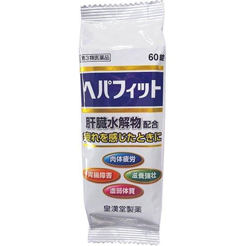 ヘパフィット PTP(60錠)