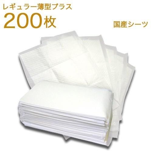 国産 ペットシーツ [薄型プラス レギュラー 200枚]の商品画像|ナビ