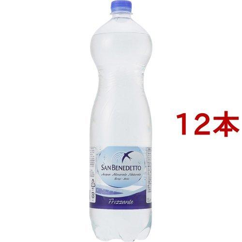 サンベネデット フリザンテ (炭酸水) 正規輸入品(1.5L*12本入)