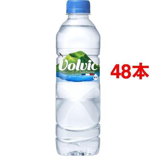 ボルヴィック 正規輸入品(500mL*48本セット)