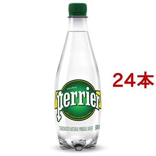 ペリエ ペットボトル ナチュラル 炭酸水 正規輸入品(500mL*24本入)