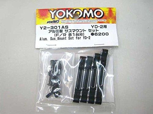 ヨコモ YD-2用 アルミ製 サスマウントセット Y2-301ASの商品画像|ナビ