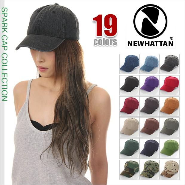 9b7bdc54c4484 商品説明. スパーク    セール商品    キャップ     セール ニューハッタン キャップ NEWHATTAN キャップ レディース メンズ  キッズ 帽子 CAP ジェットキャップ ロー ...