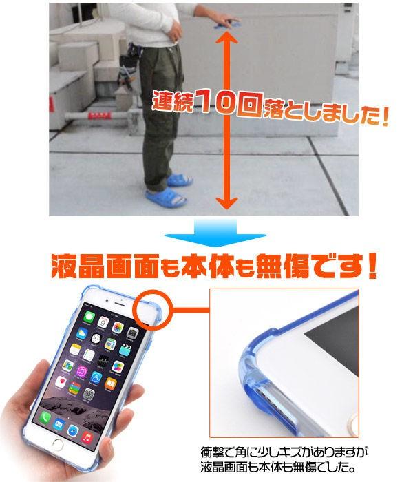 e7326537c4 スマホケース/落下時に液晶画面を守る/ iPhone 7 Plus/iPhone 8Plus用耐 ...