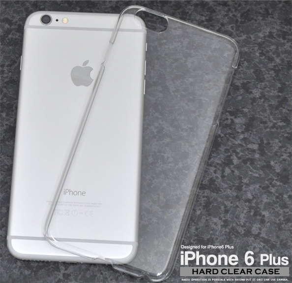 スマホベース用・6/6sプラス/iPhone6 Plus/6sPlus用ハードクリアケース