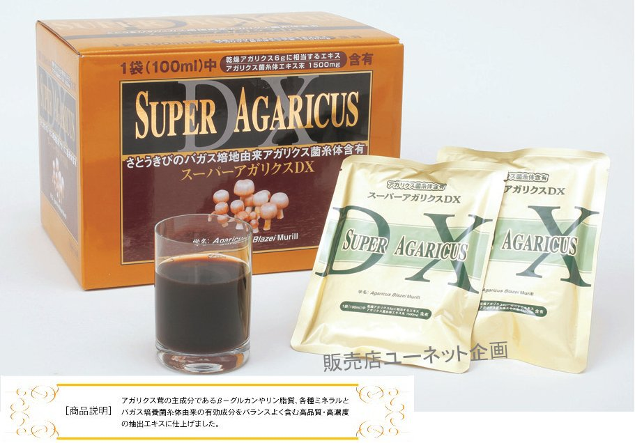 金秀バイオのスーパーアガリクスDX