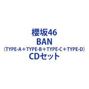 BAN(TYPE-A+TYPE-B+TYPE-C+TYPE-D)