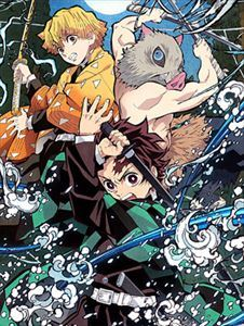 【Blu-ray】 鬼滅の刃 7(完全生産限定版)