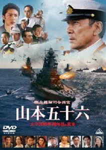 聯合艦隊司令長官 山本五十六-太平洋戦争70年目の真実-
