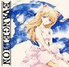 【CD】 新世紀エヴァンゲリオン3