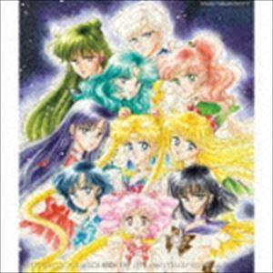 美少女戦士セーラームーン THE 25TH ANNIVERSARY MEMORIAL TRIBUTE (CD)
