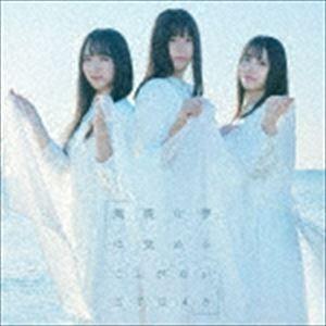 STU48/4thシングル