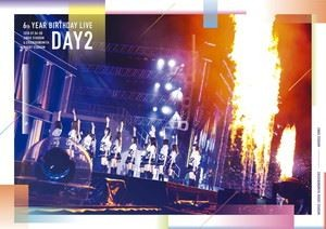 Day2 通常盤 DVD