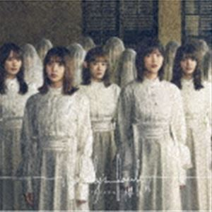櫻坂46/Nobody's fault(TYPE-B/CD+Blu-ray)
