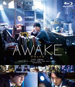 映画 AWAKE