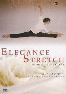 エレガント・ストレッチ いつまでも美しくありたいすべての女性たちへ