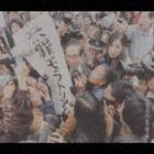 無罪モラトリアム 【CD】