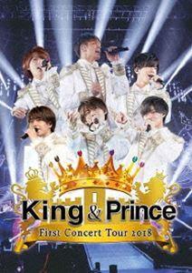 King & Prince First Concert Tour 2018