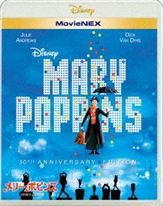 メリー・ポピンズ 50周年記念版 MovieNEX